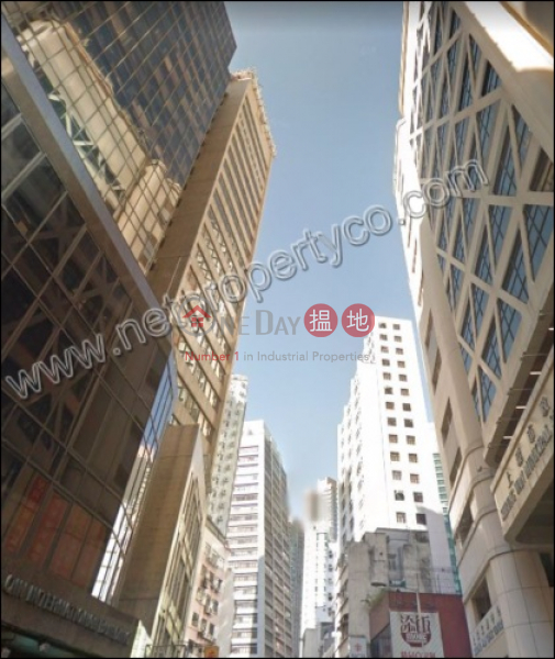 Property Search Hong Kong | OneDay | Office / Commercial Property, Sales Listings Office for Sale with Lese