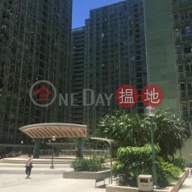 Siu Sai Wan Estate Sui Fu House|小西灣邨 瑞富樓