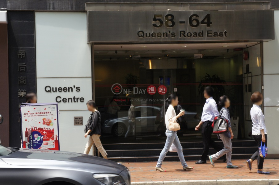 Queen\'s Centre (Queen\'s Centre) Wan Chai|搵地(OneDay)(4)