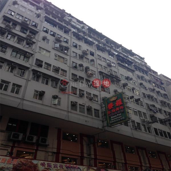 偉德大廈 (Wai Tak Building) 灣仔|搵地(OneDay)(2)