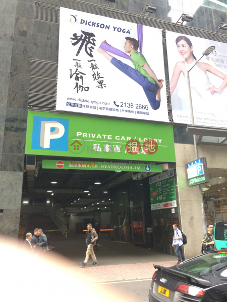 Prosperity Place (Prosperity Place) Kwun Tong|搵地(OneDay)(2)