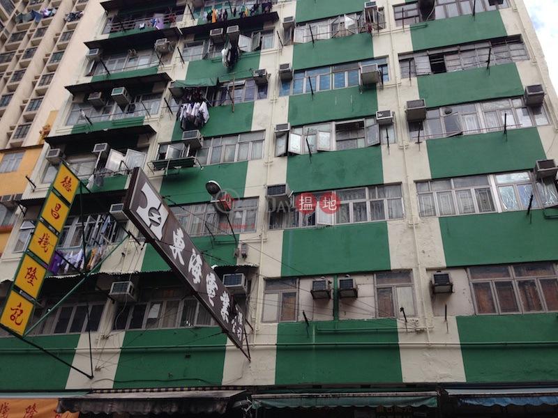 344-346 Reclamation Street (344-346 Reclamation Street) Mong Kok|搵地(OneDay)(2)