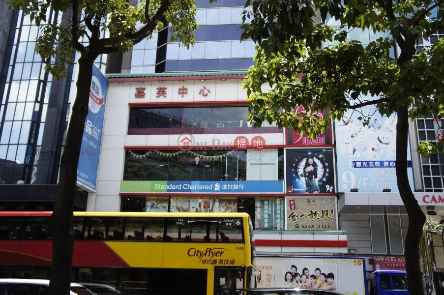 Katherine House (Katherine House ) Tsim Sha Tsui|搵地(OneDay)(3)