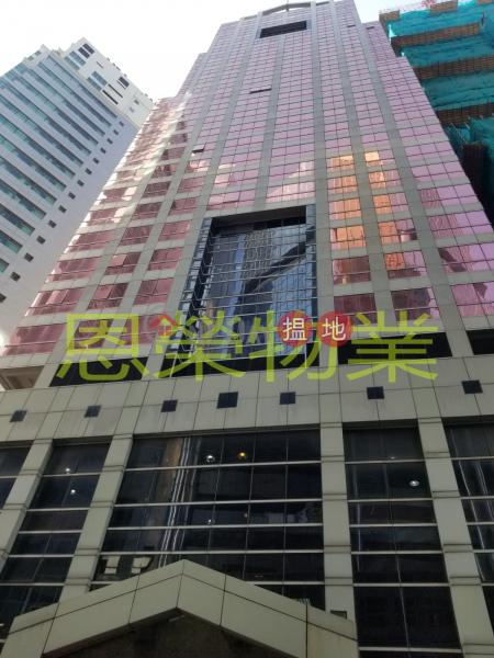 HK$ 18,000/ month   Progress Commercial Building, Wan Chai District, TEL: 98755238
