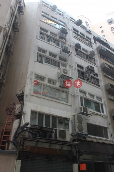 Wing Fat Building (Wing Fat Building) Sheung Wan|搵地(OneDay)(1)