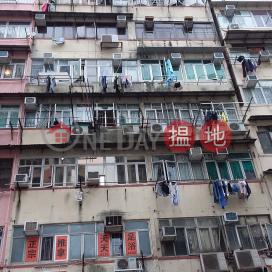 29 Wong Chuk Street,Sham Shui Po, Kowloon