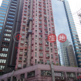 Causeway Bay-Dragon Rise|Wan Chai DistrictDragon Rise(Dragon Rise)Sales Listings (KEVIN-4138690087)_0