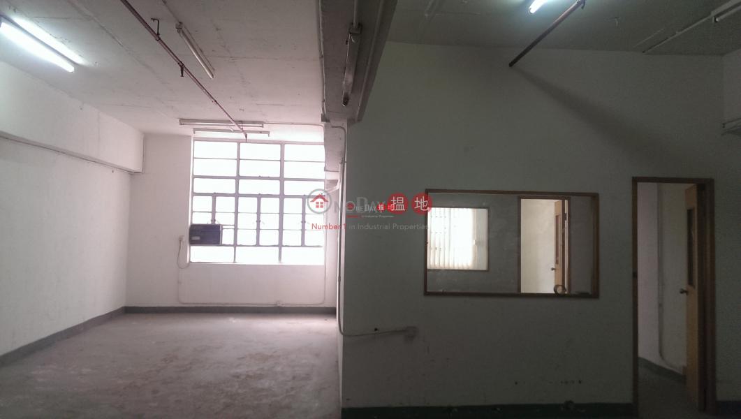 安盛工業大廈低層-工業大廈|出租樓盤HK$ 12,000/ 月