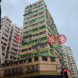 Cosmopolitan Estate Tai Kung Building (Block D)|大同新邨大公樓(D座)