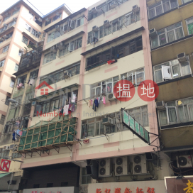 Tai Yan Building,Tsuen Wan West, New Territories