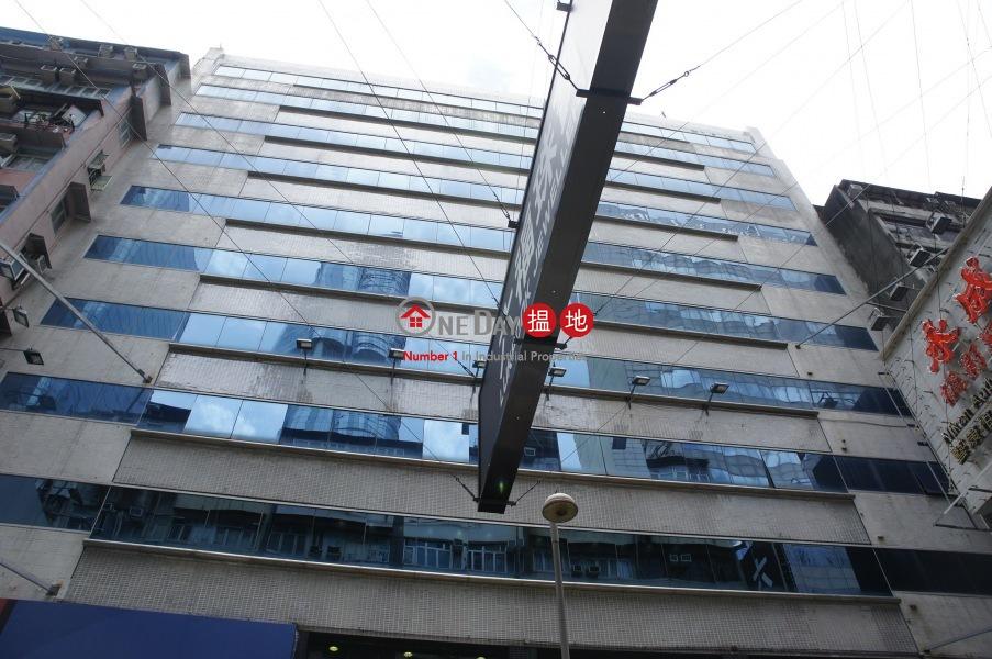 旺角商業大廈|油尖旺旺角商業大廈(Mongkok City Centre )出租樓盤 (hingw-03563)
