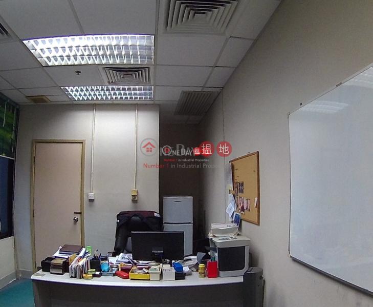 陸佰中心|極低層-寫字樓/工商樓盤出售樓盤|HK$ 2,600萬