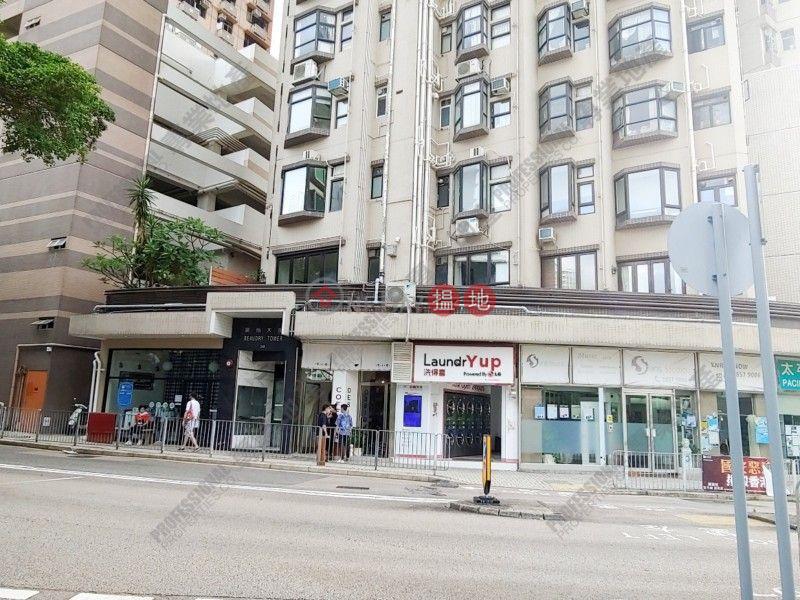 Beaudry Tower | Ground Floor | Retail Sales Listings HK$ 9.88M