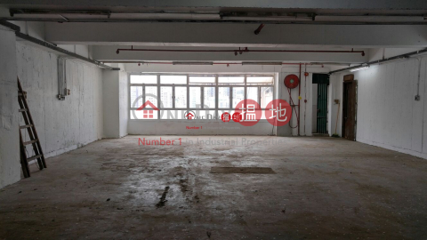 同珍工業大廈A座|葵青同珍工業大廈(Tung Chun Industrial Building)出售樓盤 (jchk7-05256)_0
