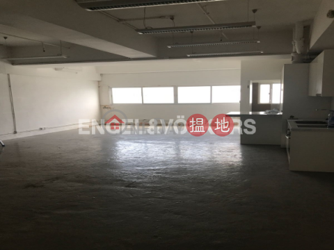 Studio Flat for Rent in Ap Lei Chau|Southern DistrictHarbour Industrial Centre(Harbour Industrial Centre)Rental Listings (EVHK43047)_0
