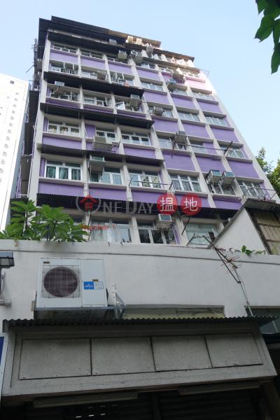 Pak Ling Mansion (Pak Ling Mansion) Shau Kei Wan|搵地(OneDay)(3)
