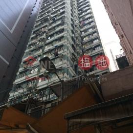 Sing Fai Building,Sai Ying Pun, Hong Kong Island