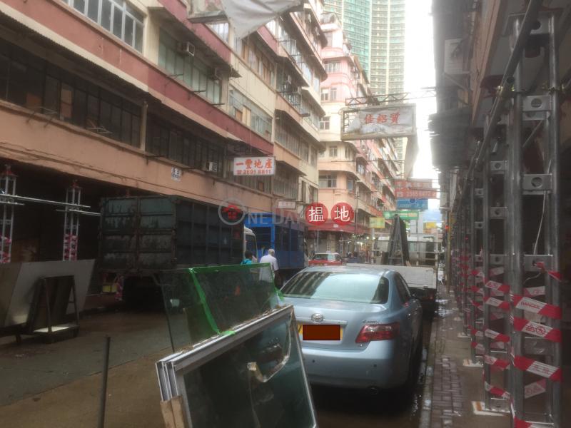 黃埔街36號 (36 Whampoa Street) 紅磡|搵地(OneDay)(2)