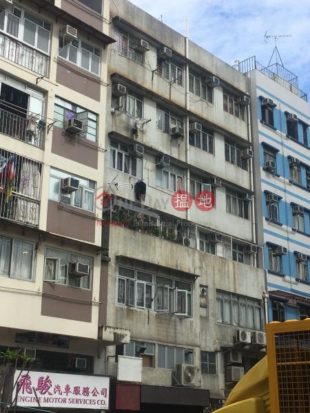 好悅洋樓 (Ho Yuet Building) 元朗|搵地(OneDay)(1)