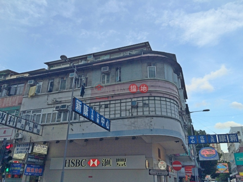 San Fung Avenue 81 (San Fung Avenue 81) Sheung Shui|搵地(OneDay)(3)