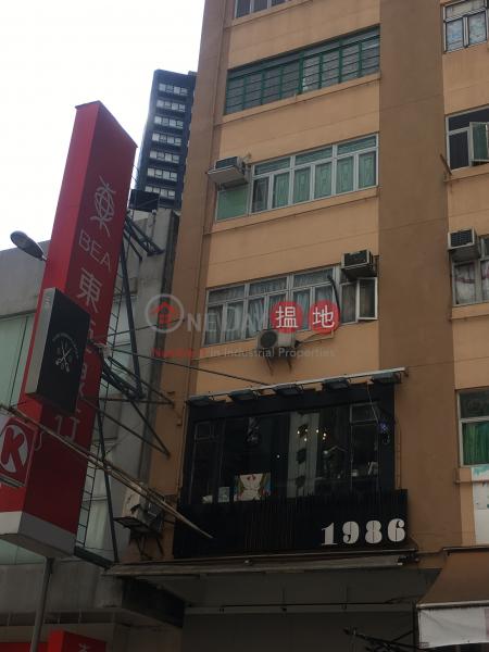 2 Kuk Ting Street (2 Kuk Ting Street) Yuen Long|搵地(OneDay)(3)