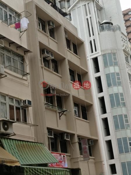 鴨脷洲大街85-87號 (85-87 Ap Lei Chau Main St) 鴨脷洲|搵地(OneDay)(1)