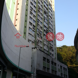 WING YIP INDUSTRIAL BUILDING|Kwai Tsing DistrictWing Yip Industrial Building(Wing Yip Industrial Building)Rental Listings (cindy-04496)_0