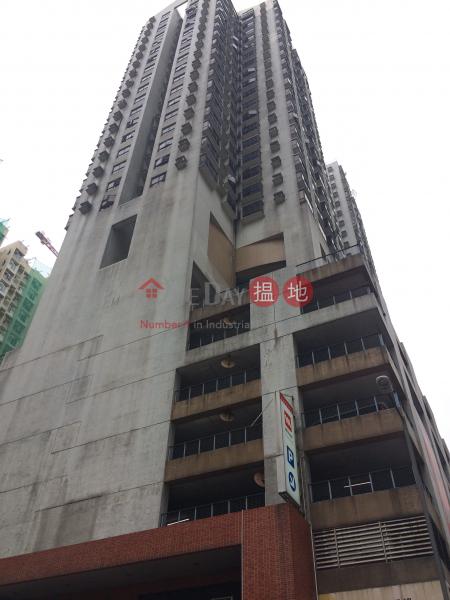麗寶花園1座 (Lai Bo Garden Block 1) 長沙灣|搵地(OneDay)(1)