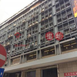 業豐大廈,中環, 香港島