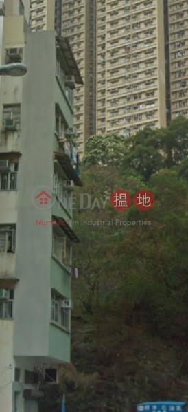 21 Hung Shing Street (21 Hung Shing Street) Ap Lei Chau 搵地(OneDay)(1)