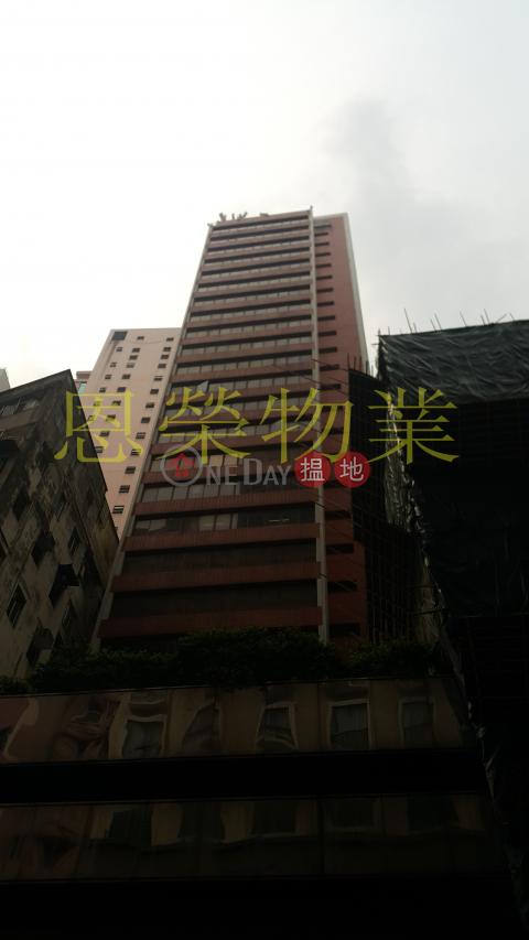 TEL: 98755238|Wan Chai DistrictGreat Smart Tower (Great Smart Tower )Rental Listings (KEVIN-9990934914)_0