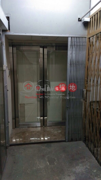 HK$ 9,000/ month, Haribest Industrial Building Sha Tin | Haribest Industrial Building