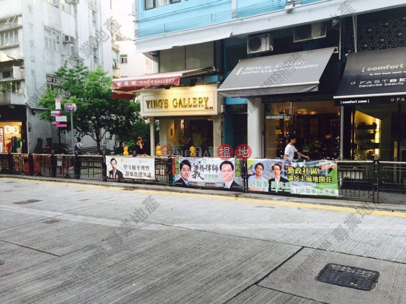 Property Search Hong Kong   OneDay   Retail   Rental Listings, Hollywood Road