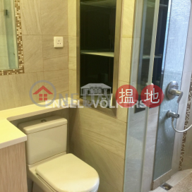 2 Bedroom Flat for Rent in Mid Levels West Jing Tai Garden Mansion(Jing Tai Garden Mansion)Rental Listings (EVHK42677)_0