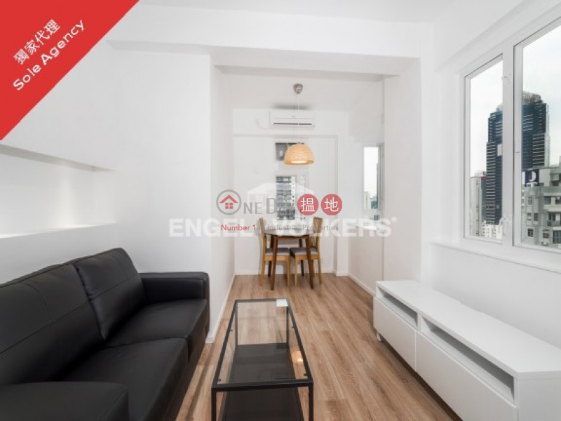 Newly Renovated Apartment in Million City, 28 Elgin Street | Central District, Hong Kong Sales, HK$ 7.3M