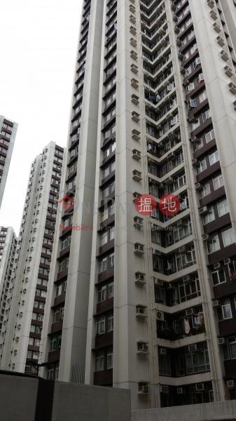 太古城翠湖台 (Tsui Woo Terrace) 鰂魚涌|搵地(OneDay)(5)