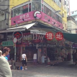 105-107 Woosung Street,Jordan, Kowloon