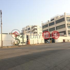 EPD Chemical Waste Treatment Centre|環境保護署香港化學廢物處理中心