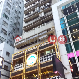 487 Lockhart Road,Causeway Bay, Hong Kong Island