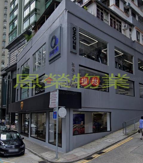 詳情請致電98755238|灣仔區恒德大廈(Hang Tak Building)出租樓盤 (KEVIN-6035587522)_0