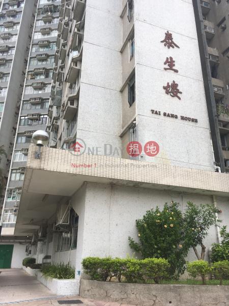 建生邨泰生樓6座 (Kin Sang Estate-Tai Sang House Block 6) 屯門|搵地(OneDay)(3)