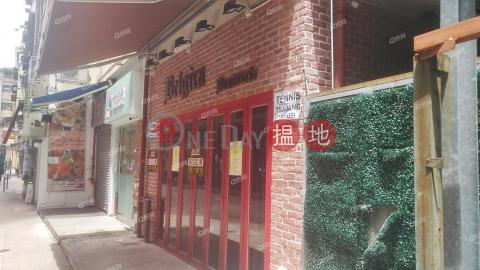 Hau Wo Court | Flat for Rent|Western DistrictHau Wo Court(Hau Wo Court)Rental Listings (XGGD754426496)_0