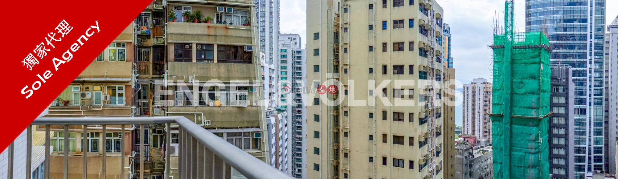 One Pacific Heights Please Select Residential Rental Listings | HK$ 45,000/ month