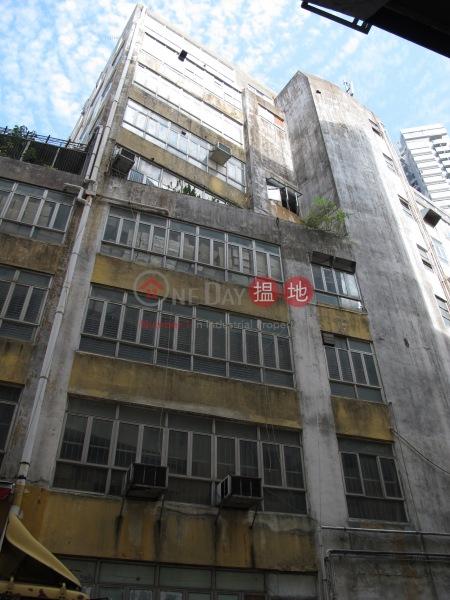 華順工業大廈 (Wah Shun Industrial Building) 油塘|搵地(OneDay)(5)