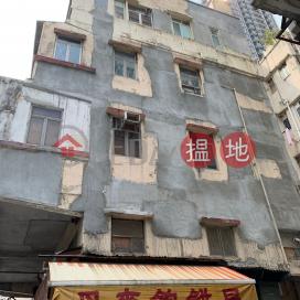4 Hok Yuen Street,Hung Hom, Kowloon