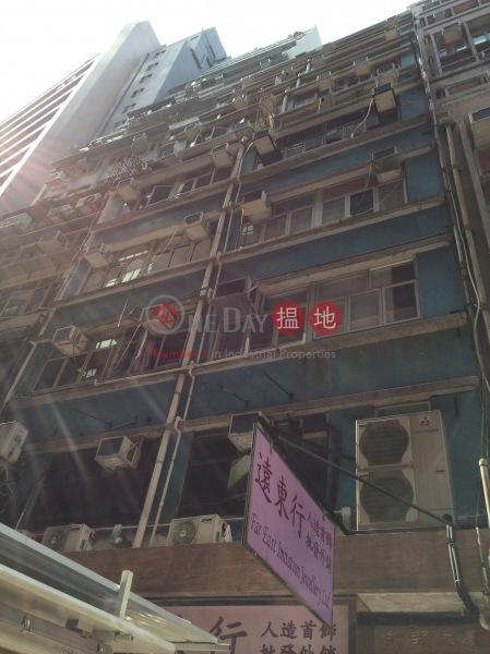 錦邦大廈 (Kam Bong Building) 中環|搵地(OneDay)(2)