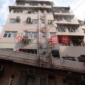 鴨巴甸街14-16號,蘇豪區, 香港島