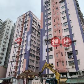 Sung Kim Building, Shung Tze Houses|崇字大廈-崇儉樓