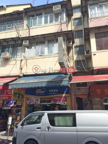 Tsun Fu Street 12 (Tsun Fu Street 12) Sheung Shui|搵地(OneDay)(3)
