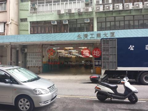 SAN PO KONG Wong Tai Sin DistrictWing Chai Industrial Building(Wing Chai Industrial Building)Sales Listings (137143)_0
